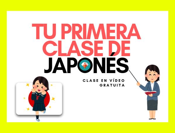 Clase gratuita de japones inicial