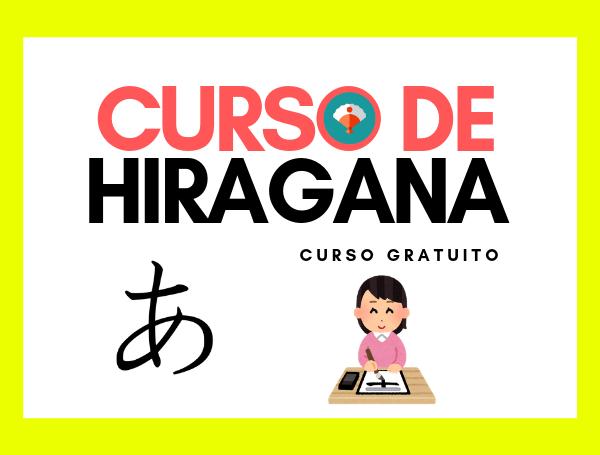 Curso de Hiragana