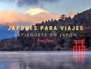 Curso de japonés para viajes