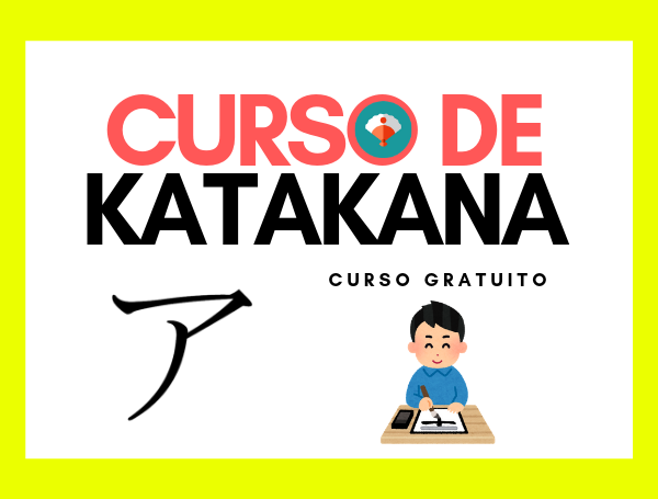 Curso de Katakana