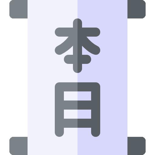 Significado de los kanji