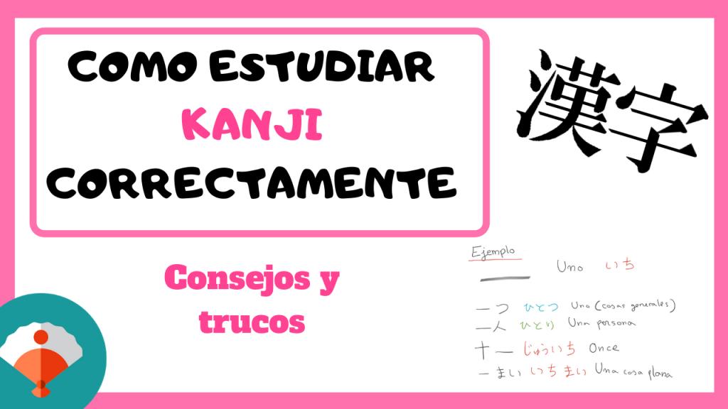 Cómo aprender kanji