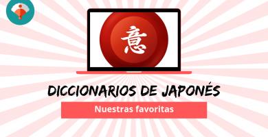 Diccionarios de japonés