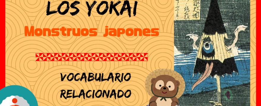 ¿Qué es un yôkai? Algunos yôkai famosos