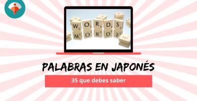 Palabras en japonés