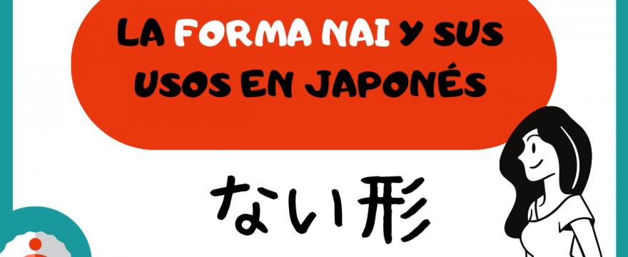 La forma nai de los verbos en japonés
