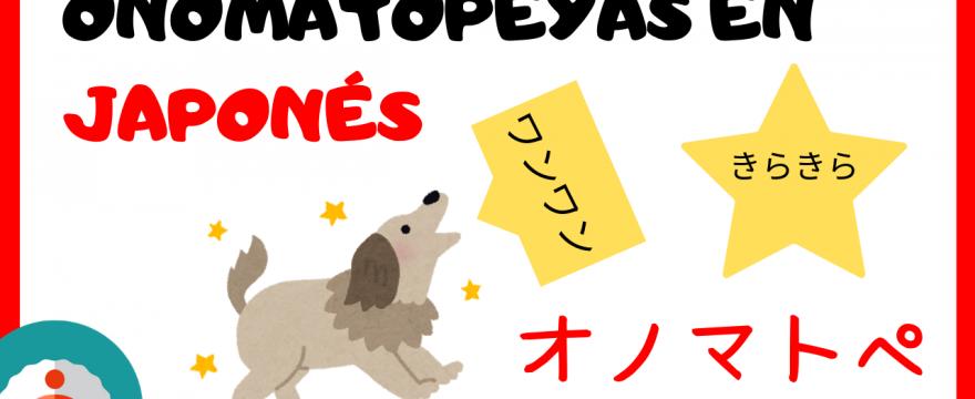 Las onomatopeyas en japonés
