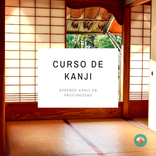 Curso de kanji