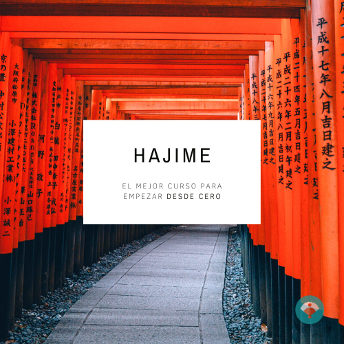 HAJIME (catálogo)