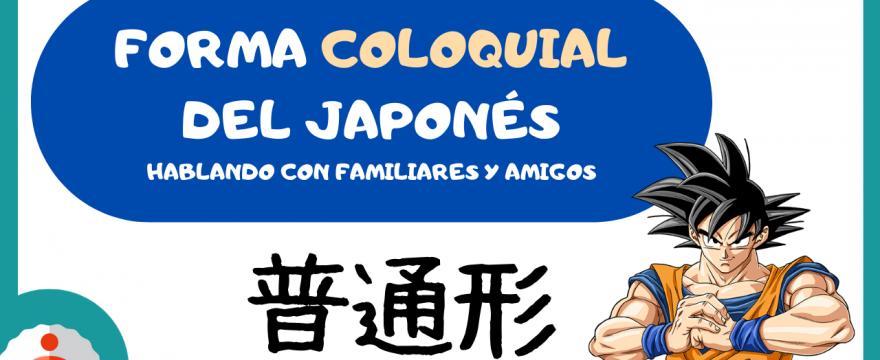 El registro coloquial del japonés