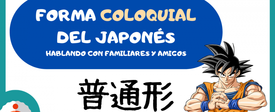 Registro coloquial en japonés