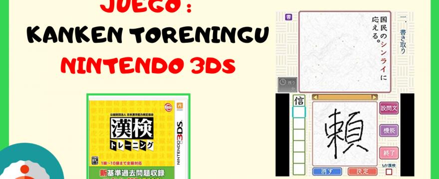 El mejor juego para practicar kanji
