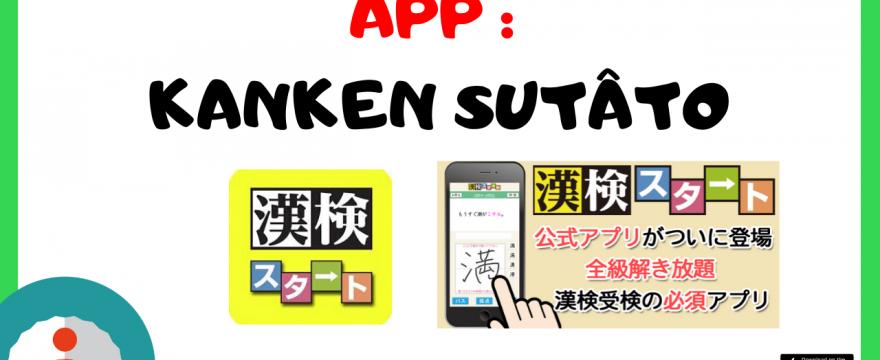 La mejor app de exámenes de Kanken
