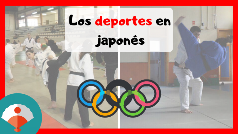 Los deportes en japonés
