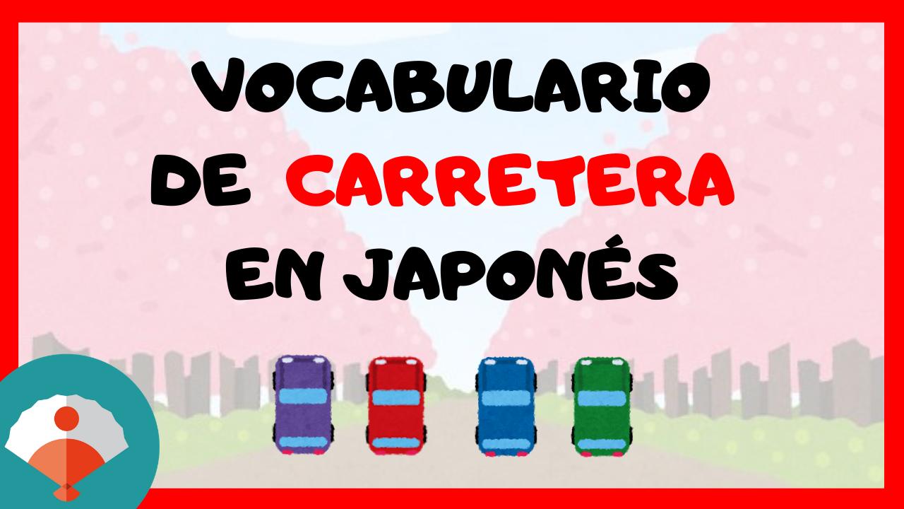 Vocabulario sobre carretera en japonés
