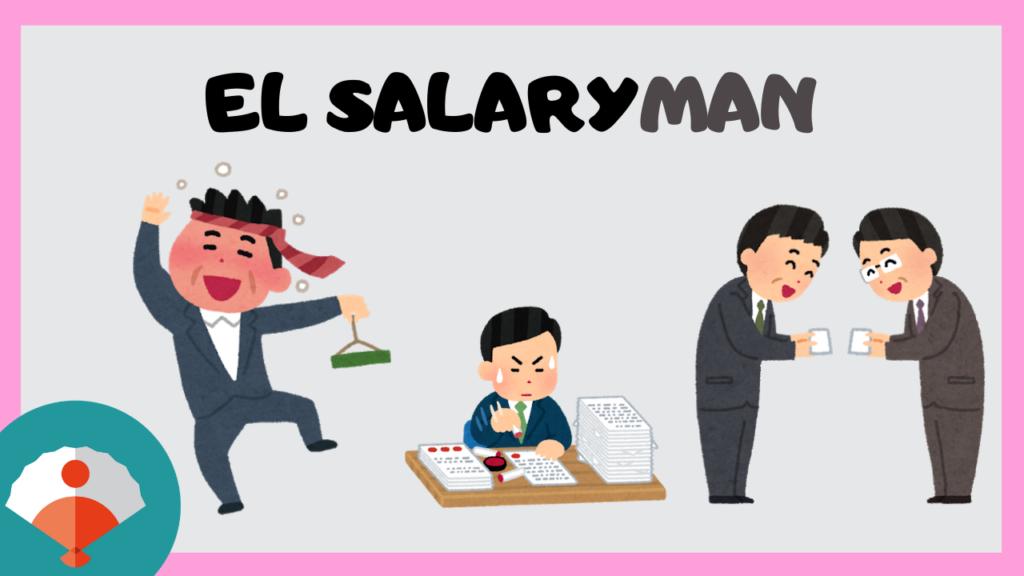 el salaryman