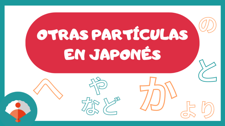 Otras particulas en japonés
