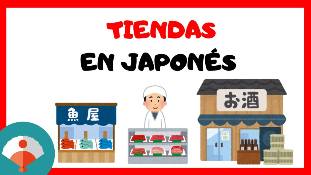 Vocabulario sobre tiendas en japonés