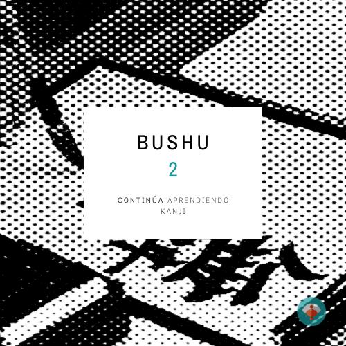 Portada de Bushu 2