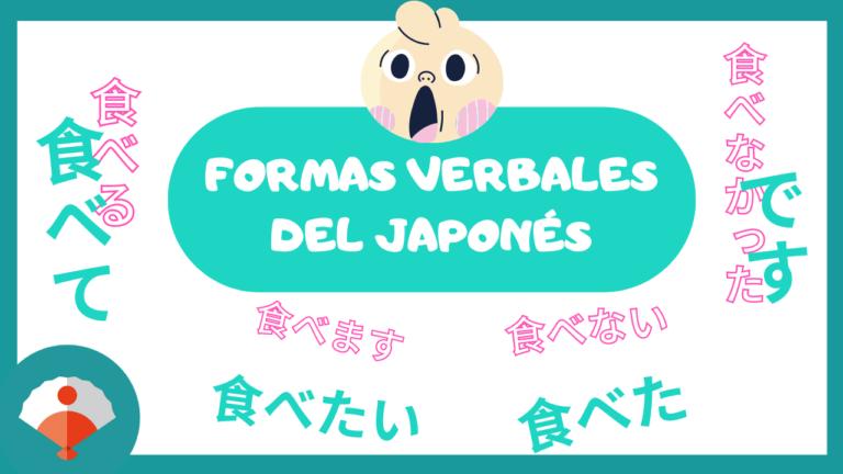 Resumen de Formas verbales en japones