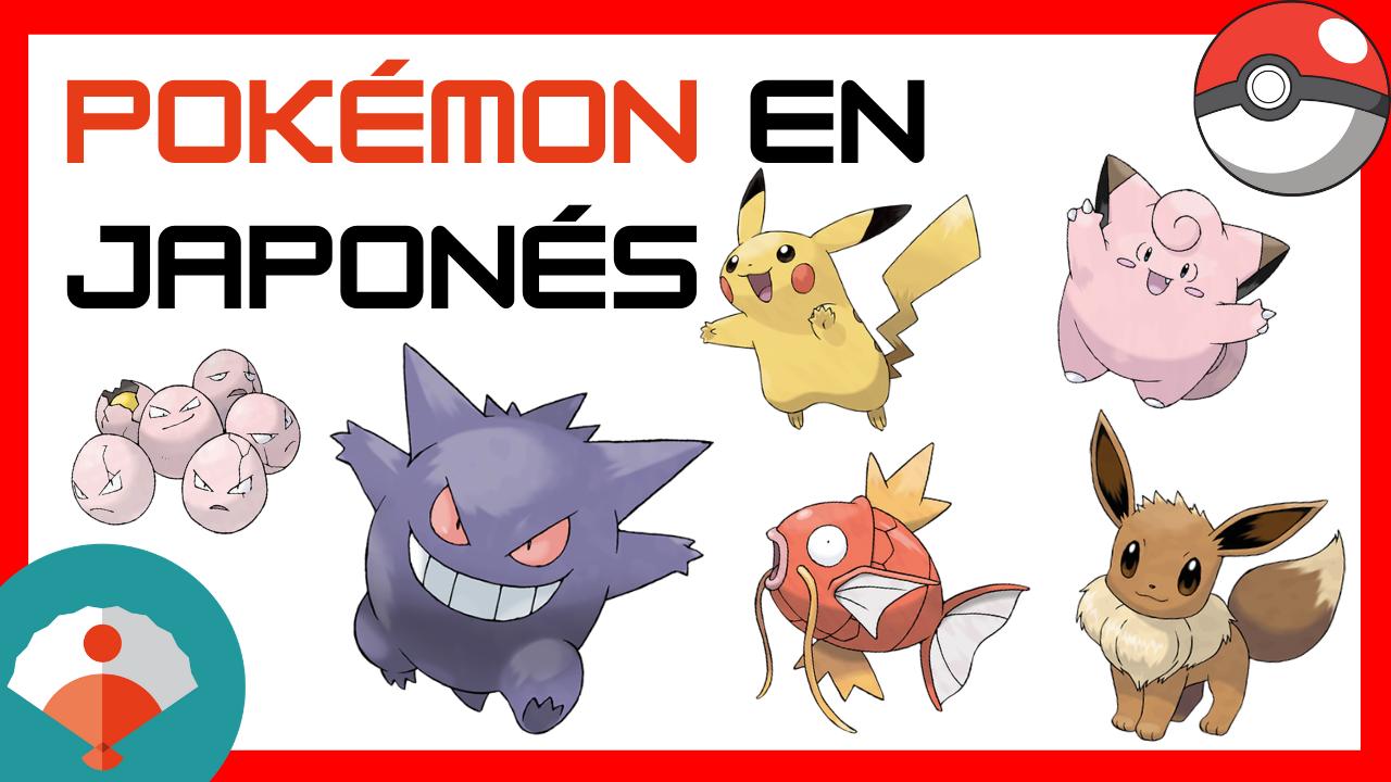 Los Pokemon en japonés