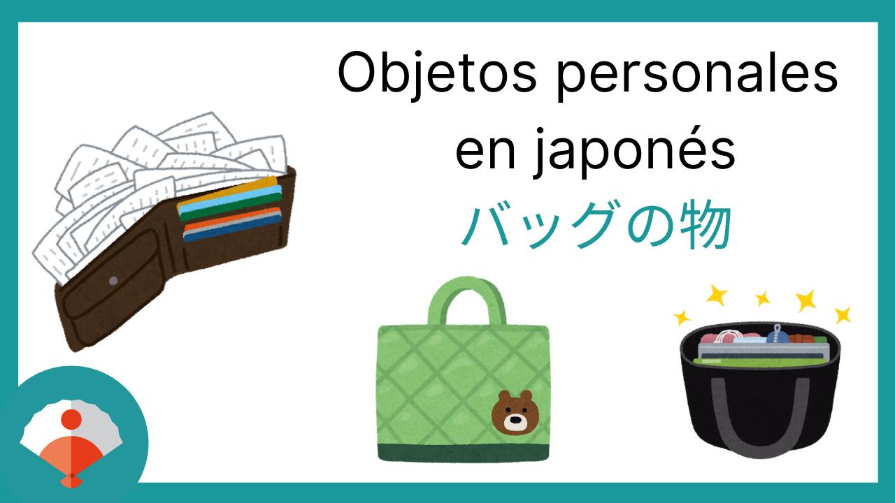 Los objetos personales en japonés