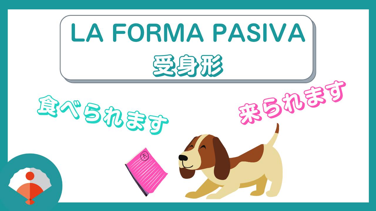 La forma pasiva en japonés